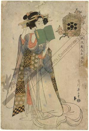 菊川英山: Beauty reading a book (title not original) - Austrian Museum of Applied Arts
