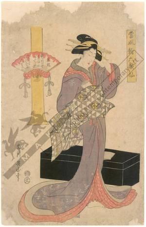 菊川英山: Geisha with shamisen box (title not original) - Austrian Museum of Applied Arts