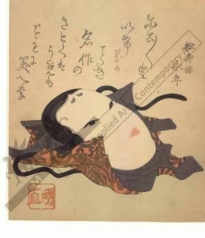 Utagawa Kuninao: No-mask (title not original) - Austrian Museum of Applied Arts