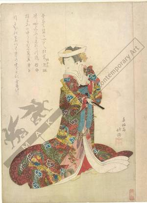 春好斎北洲: Actor print from the Kamigata region (title not original) - Austrian Museum of Applied Arts