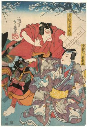 Yoshifuji: Soga no Goro Tokimune and Soga no Juro Sukenari - Austrian Museum of Applied Arts
