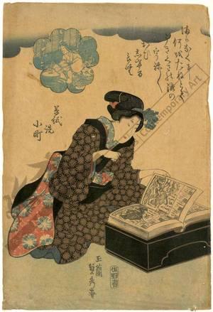 Utagawa Sadahide: Komachi washing the book - Austrian Museum of Applied Arts