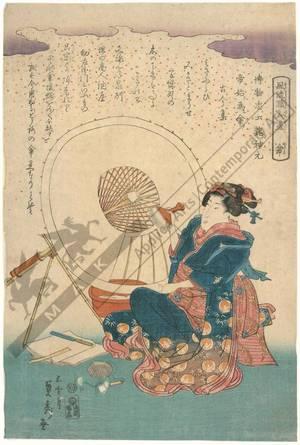 歌川貞秀: Umbrella - Austrian Museum of Applied Arts