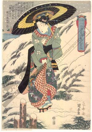 Utagawa Yasugoro: Prostitute in snow landscape (title not original) - Austrian Museum of Applied Arts