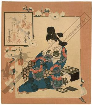 魚屋北渓: Woman with playing cards (title not original) - Austrian Museum of Applied Arts