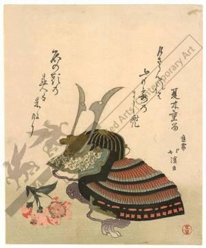 Totoya Hokkei: Helmet (title not original) - Austrian Museum of Applied Arts