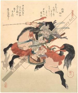 柳川重信: Horse with rider (title not original) - Austrian Museum of Applied Arts
