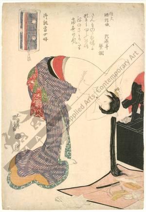 歌川国貞: Order: Cotton-crêpe Yuki - Austrian Museum of Applied Arts