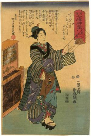 Utagawa Kunisada: Lucky god Ebisu - Austrian Museum of Applied Arts