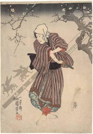歌川国芳: Actor under a plum tree (title not original) - Austrian Museum of Applied Arts