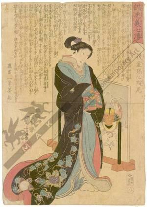 Utagawa Kuniyoshi: Number 8: The widow and current nun Yoshin'in - Austrian Museum of Applied Arts