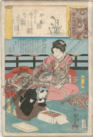 歌川国芳: Early Ferns, Masaoka and Chimatsu - Austrian Museum of Applied Arts