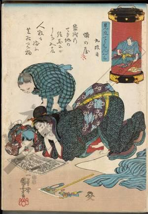 Utagawa Kuniyoshi: Ninth act - Austrian Museum of Applied Arts