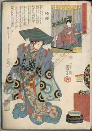 Utagawa Kuniyoshi: Izumo - Austrian Museum of Applied Arts