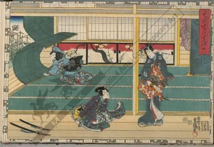 Utagawa Kunisada: Chapter 38 - Austrian Museum of Applied Arts