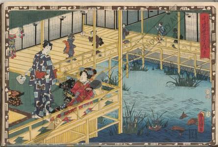 Utagawa Kunisada: Chapter 50 - Austrian Museum of Applied Arts