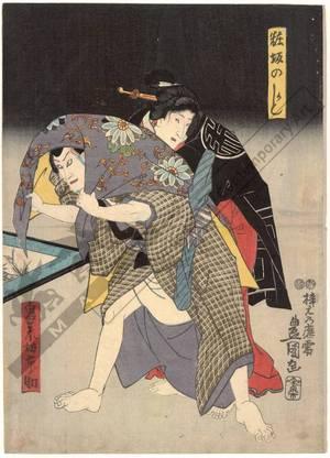 Utagawa Kunisada: Yosoisaka no Kashiku and Onio Kobo Shichirosuke - Austrian Museum of Applied Arts