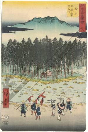 歌川広重: Print 50: Tsuchiyama, The Suzuka river at the foot of Mount Suzuka (Station 49) - Austrian Museum of Applied Arts