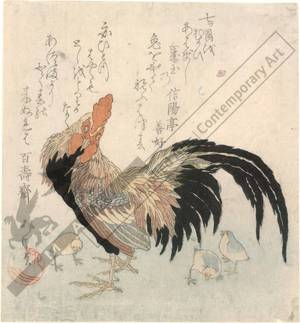 柳川重信: Cock with chicks (title not original) - Austrian Museum of Applied Arts