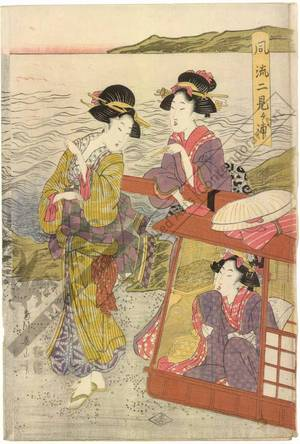 Kikugawa Eizan: Fashionable Futamigaura - Austrian Museum of Applied Arts