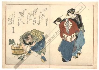 Yanagawa Shigenobu: Woman cleaning radish (title not original) - Austrian Museum of Applied Arts