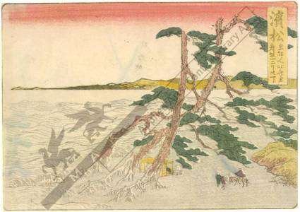 Katsushika Hokusai: Hamamatsu (Station 29, Print 30) - Austrian Museum of Applied Arts