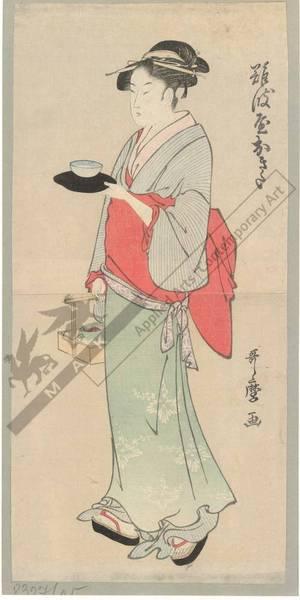 喜多川歌麿: Okita from the teahouse Naniwa - Austrian Museum of Applied Arts