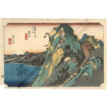 Utagawa Hiroshige: Hakone: View of the lake (Station 10, Print 11) - Austrian Museum of Applied Arts