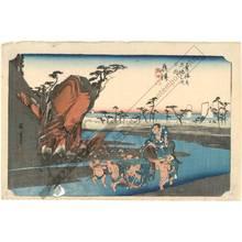 Utagawa Hiroshige: Okitsu: The Okitsu-River (Station 17, Print 18) - Austrian Museum of Applied Arts