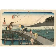歌川広重: Kakegawa: Distant view of Mount Akiba (Station 26, Print 27) - Austrian Museum of Applied Arts