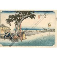 Utagawa Hiroshige: Fukuroi: Outdoor tea stall (station 27, print 28) - Austrian Museum of Applied Arts