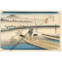 歌川広重: Mitsuke: The Tenryu-river (station 28, print 29) - Austrian Museum of Applied Arts