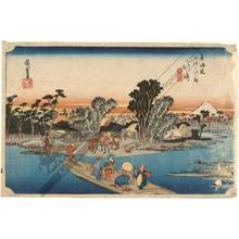 歌川広重: Kawasaki: The Rokugo ferry (Station 2, Print 3) - Austrian Museum of Applied Arts