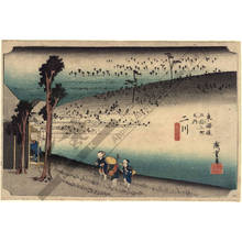 Utagawa Hiroshige: Futakawa: The Sarugababa-plain (station 33, print 34) - Austrian Museum of Applied Arts