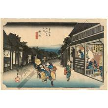 歌川広重: Goyu: Women stopping travelers (station 35, print 36) - Austrian Museum of Applied Arts