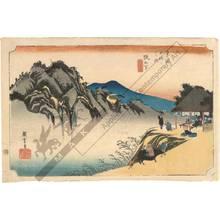 Utagawa Hiroshige: Sakanoshita: The peak of Fudesute-mountain (station 48, print 49) - Austrian Museum of Applied Arts