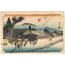 歌川広重: Ishibe: Megawa village (station 51, print 52) - Austrian Museum of Applied Arts