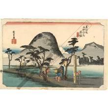 歌川広重: Hiratsuka: The Nawate road (Station 7, Print 8) - Austrian Museum of Applied Arts