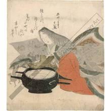 勝川春亭: Komachi washing the manuscript (title not original) - Austrian Museum of Applied Arts