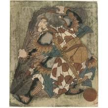 屋島岳亭: God Tachikarao (title not original) - Austrian Museum of Applied Arts