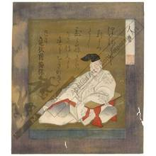 Totoya Hokkei: Hitomaro - Austrian Museum of Applied Arts