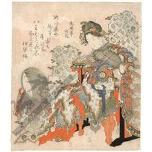 Totoya Hokkei: Chinese noble woman (title not original) - Austrian Museum of Applied Arts