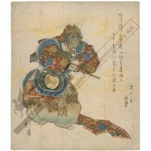 Totoya Hokkei: Bugaku dance: Ranryoo (title not original) - Austrian Museum of Applied Arts