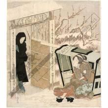 Keisai Eisen: Lovers (title not original) - Austrian Museum of Applied Arts