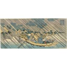 Totoya Hokkei: Sumida river in the province of Musashi - Austrian Museum of Applied Arts