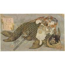 魚屋北渓: Oniwakamaru defeats the carp (title not original) - Austrian Museum of Applied Arts