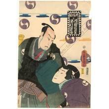 Utagawa Kunisada: Ninth act: Kataoka Gado as Yuranosuke and Sawamura Tanosuke as Rikiya - Austrian Museum of Applied Arts