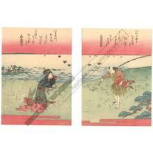 Hishikawa Kiyoharu: Feathery robe (title not original) - Austrian Museum of Applied Arts