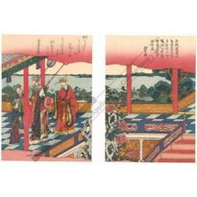 Hishikawa Kiyoharu: In a chinese palace (title not original) - Austrian Museum of Applied Arts