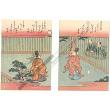 Hishikawa Kiyoharu: Men playing Japanese soccer (title not original) - Austrian Museum of Applied Arts